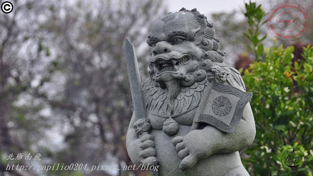 [金沙鎮] 財神公園風獅爺