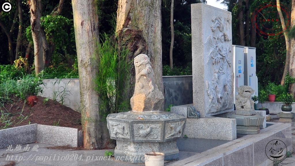 [金沙鎮] 大士宮地藏公園風獅爺