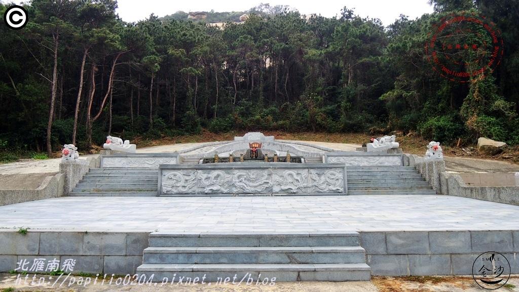 李公孫助手臂陵園正面