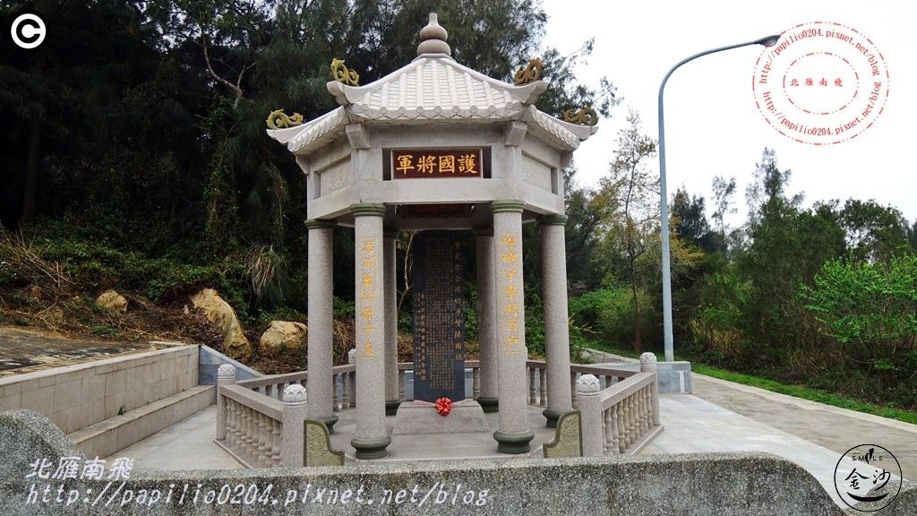 李公孫助手臂陵園碑亭