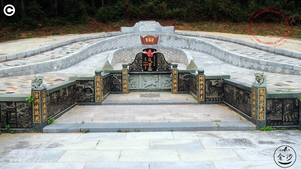 李公孫助手臂陵園