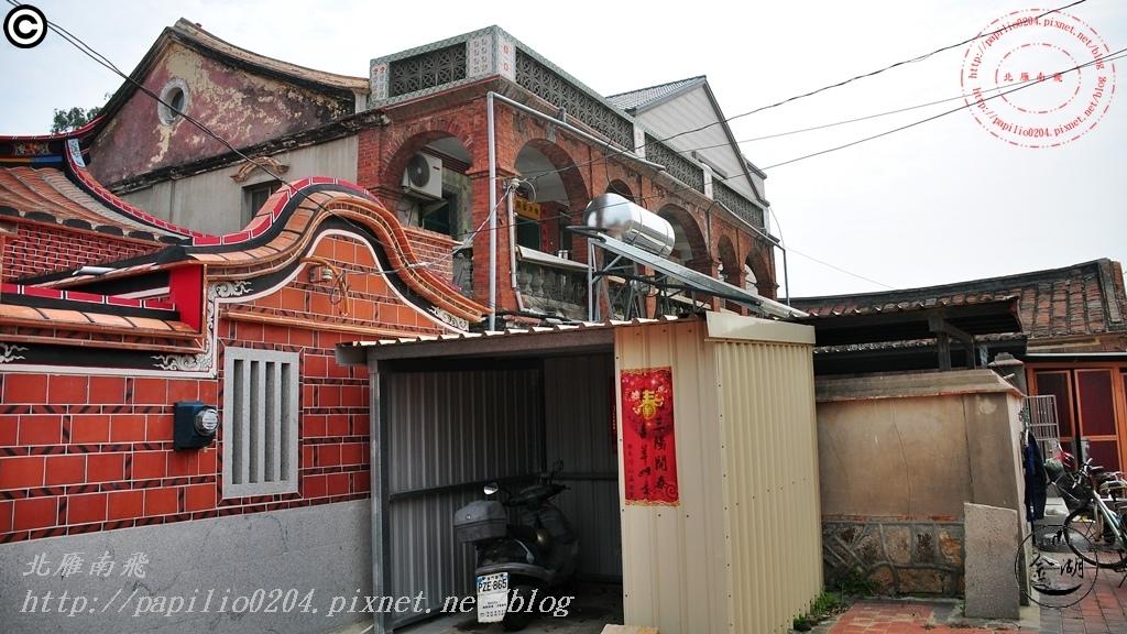 金門瓊林蔡合畢洋樓 (瓊林126號)