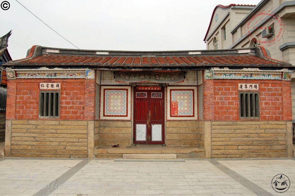 金門城南門建築群-金門城62號(王西東宅)