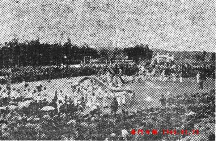 19660123金門日報