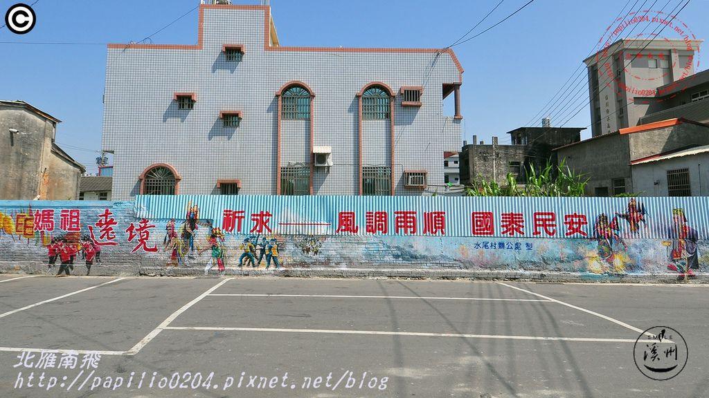 16溪洲水尾震威宮外媽祖遶境彩繪壁畫.JPG