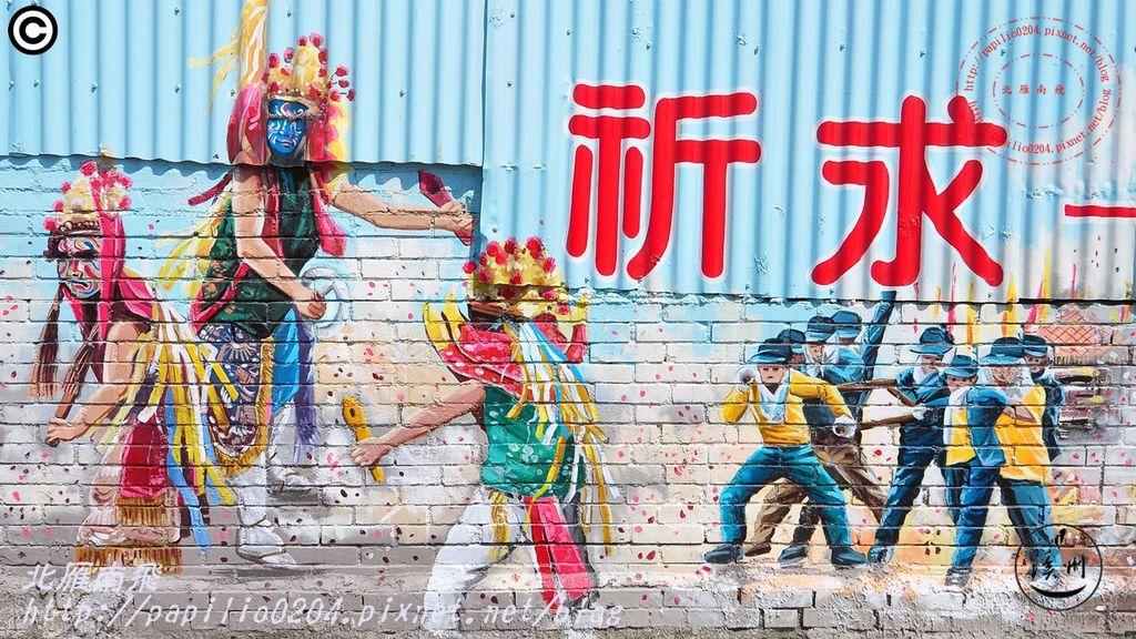 18溪洲水尾震威宮外媽祖遶境彩繪壁畫-家將團.JPG