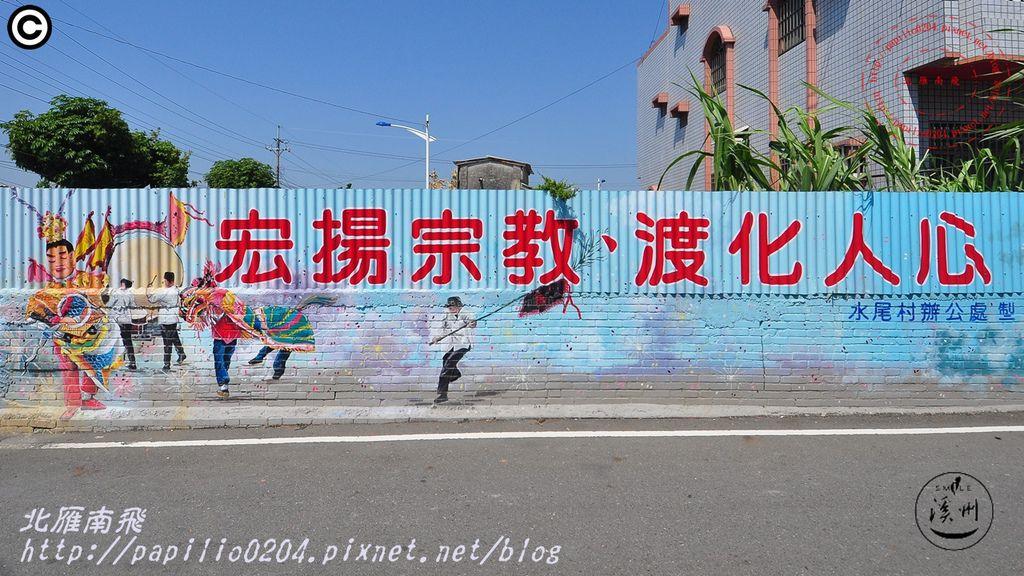 22溪洲水尾震威宮外媽祖遶境彩繪壁畫.JPG