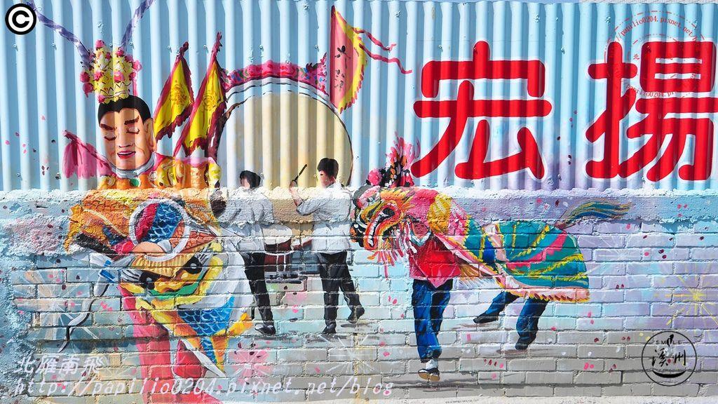 24溪洲水尾震威宮外媽祖遶境彩繪壁畫-太子爺 大鼓 舞獅.JPG