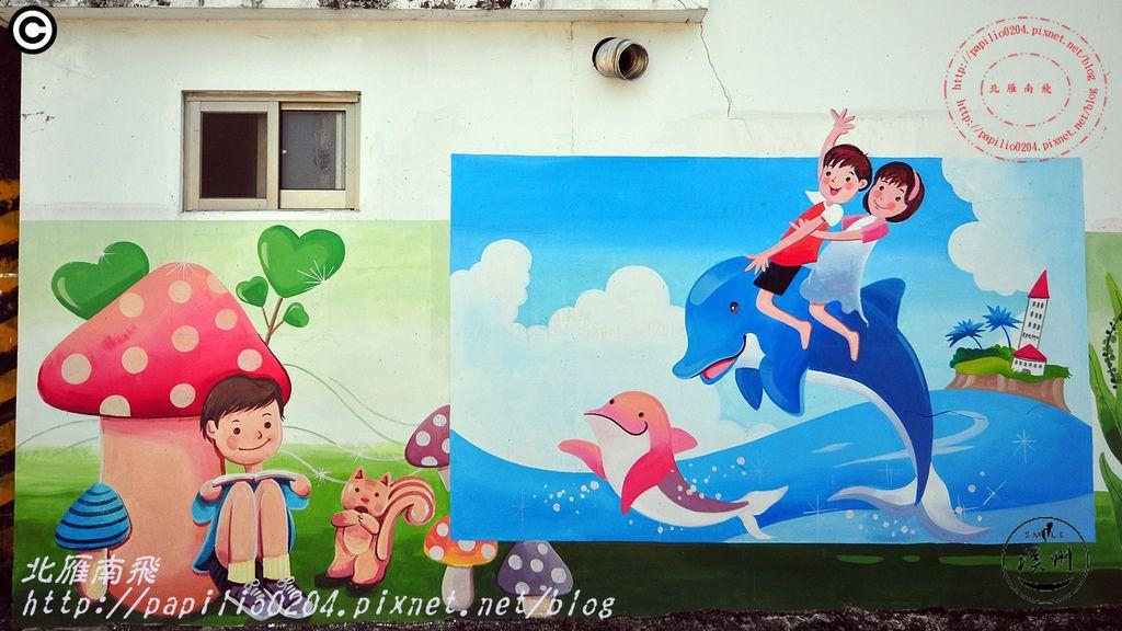 27溪洲水尾村社區彩繪壁畫.JPG