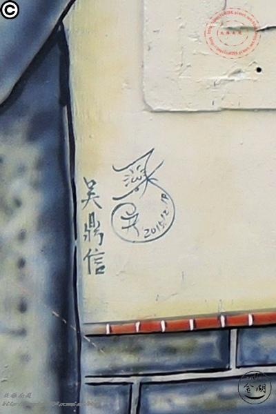 金門瓊林彩繪壁畫005.JPG