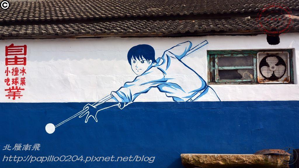 金門中堡藍曬圖彩繪-006.JPG