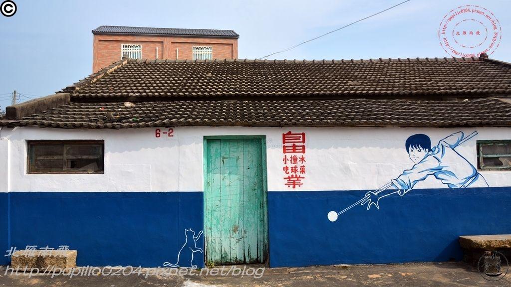 金門中堡藍曬圖彩繪-008.JPG