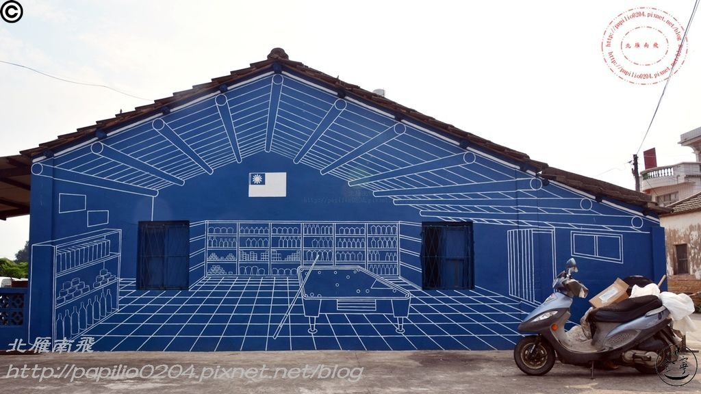 金門中堡藍曬圖彩繪-010.JPG