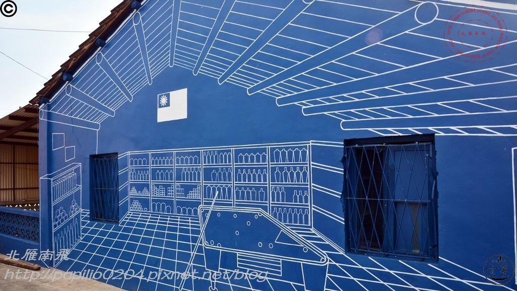 金門中堡藍曬圖彩繪-011.JPG
