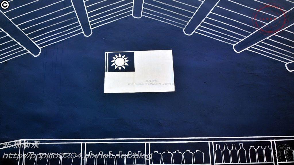 金門中堡藍曬圖彩繪-012.JPG