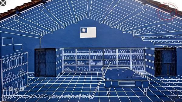 金門中堡藍曬圖彩繪-014.JPG