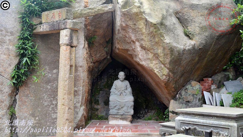 02海印寺內古石室.JPG