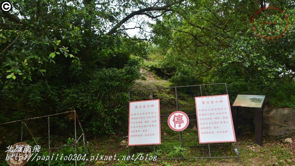 43太武山十二奇-一覽亭入口.JPG