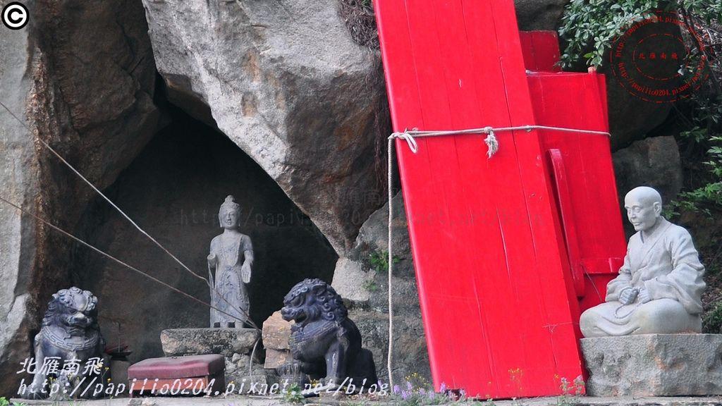海印寺古石室09-2011攝