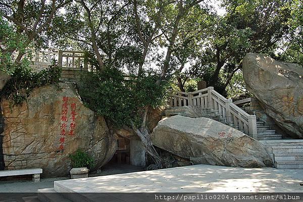 海印寺後古石室