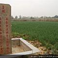 許獬墓道碑