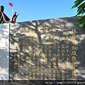 金門古寧頭戰役巷戰紀念碑