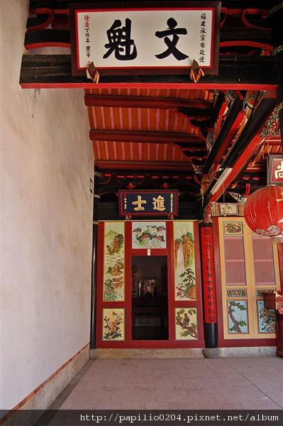 金門前水頭黃氏家廟