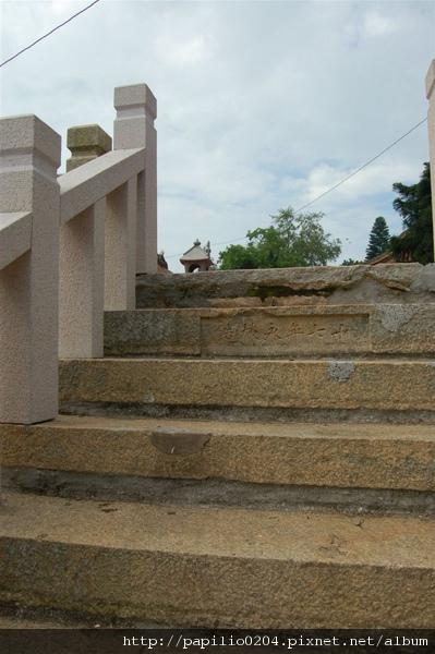 金門珠山薛氏家廟前勒石