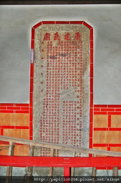金門後浦武廟