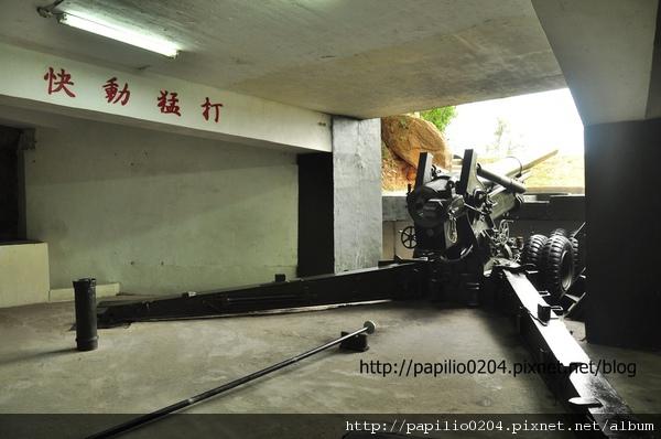 獅山砲陣地(震東坑道)