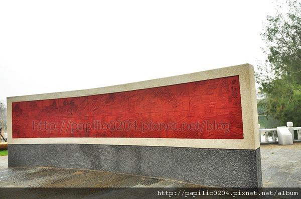 金山池公共藝術牆