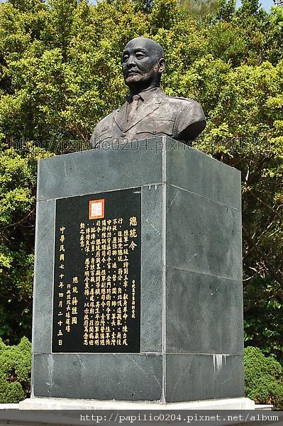 金門太武山玉章路
