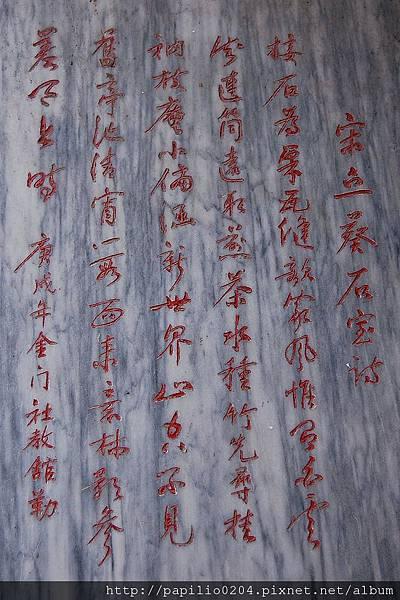 太武山古石室(成功洞.延平帥府)