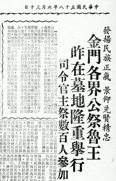 k19690630-2.JPG