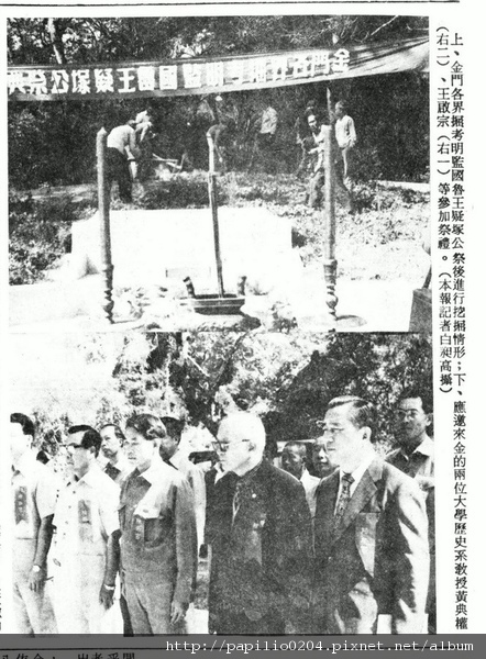 19831104kmdn-02.jpg