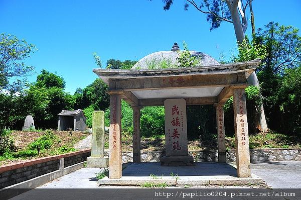 金門城魯王疑塚(魯亭)