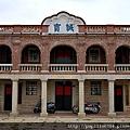 金門古崗學校[歷史建築]
