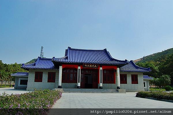 金門太武山公墓