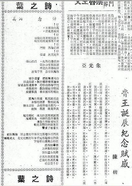 k19670622-2.JPG