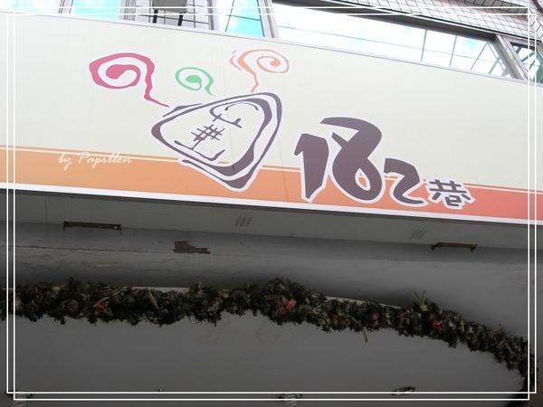 DSCN8346.jpg