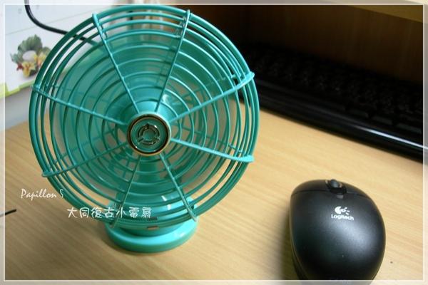 DSCN8508.jpg