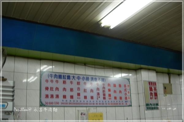 DSCN9025.jpg