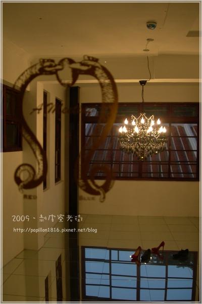DSCN1520.jpg