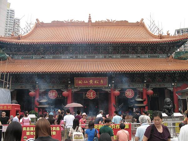 黃大仙廟3.JPG