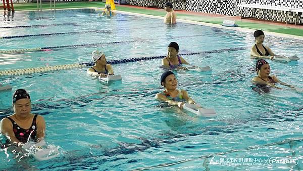 Parabell Water FitnessLR-9380324