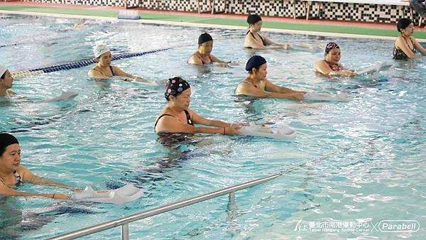 Parabell Water FitnessLR-9380325