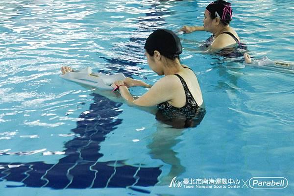 Parabell Water FitnessLR-00004