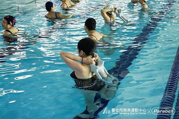 Parabell Water FitnessLR-00015