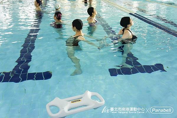 Parabell Water FitnessLR-00002
