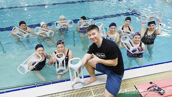 Parabell Water FitnessLR-9380375